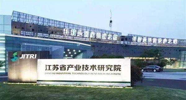"""为长三角科技创新""""穿针引线""""上海科研南京结果"""