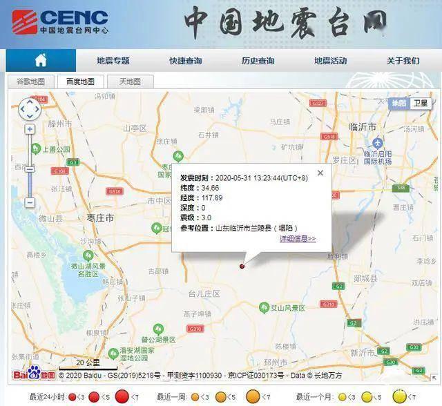兰陵县人口_盘点山东9个人口破百万的县