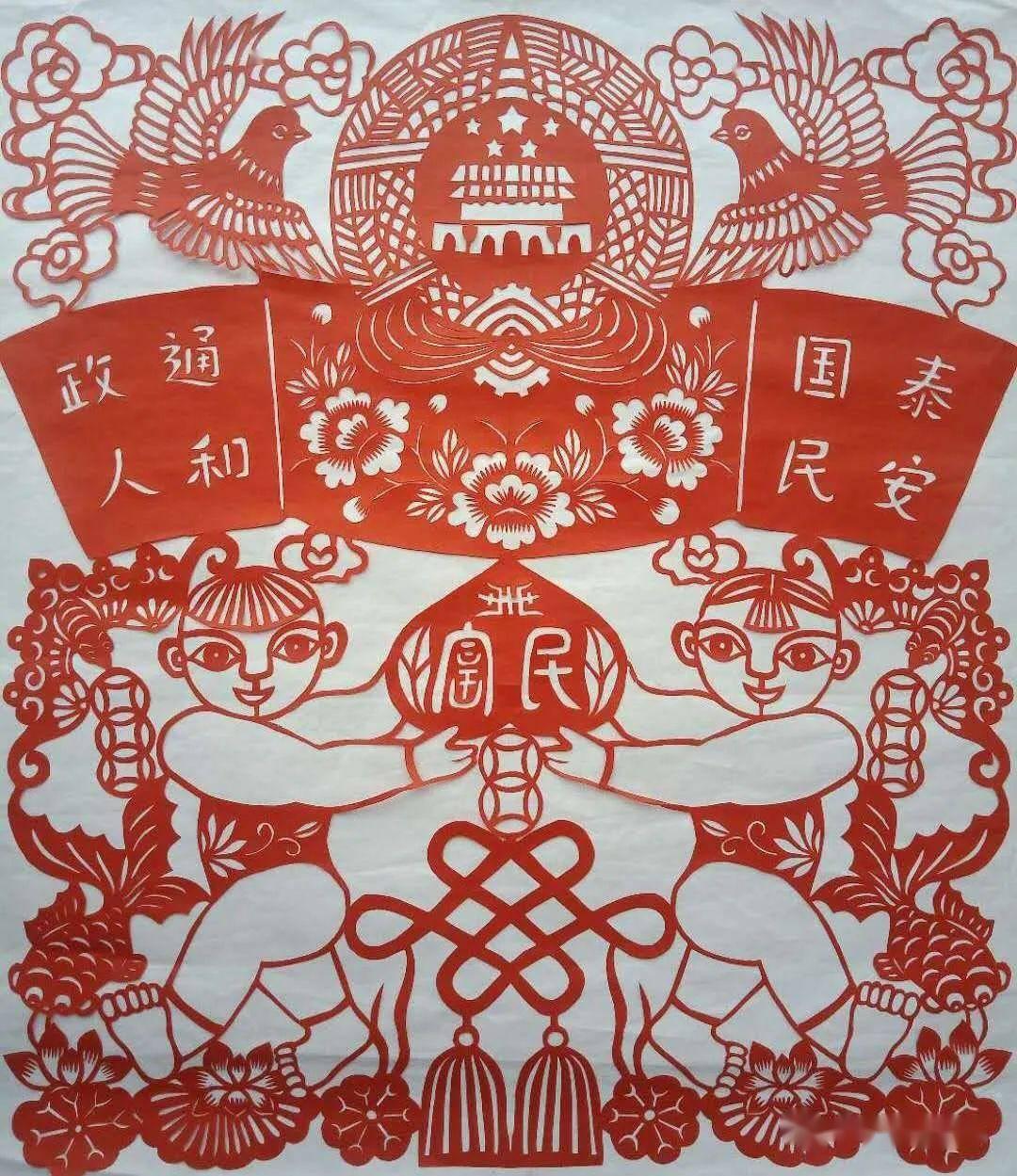 甘肃庆阳单个剪纸图片