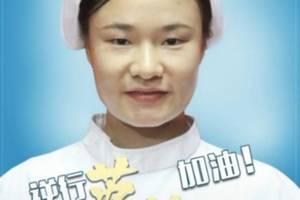 广西援鄂护士梁小霞逝世