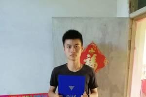 收到浙江大學錄取通知書時,他正在餐廳里刷盤子……