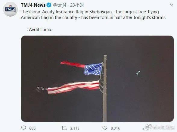 全世界最大的美国国旗遭遇雷击,被劈成两半