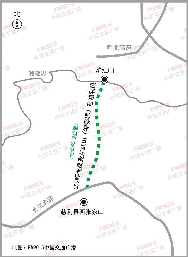 路线起于张家界市,终于沅陵县官庄镇.