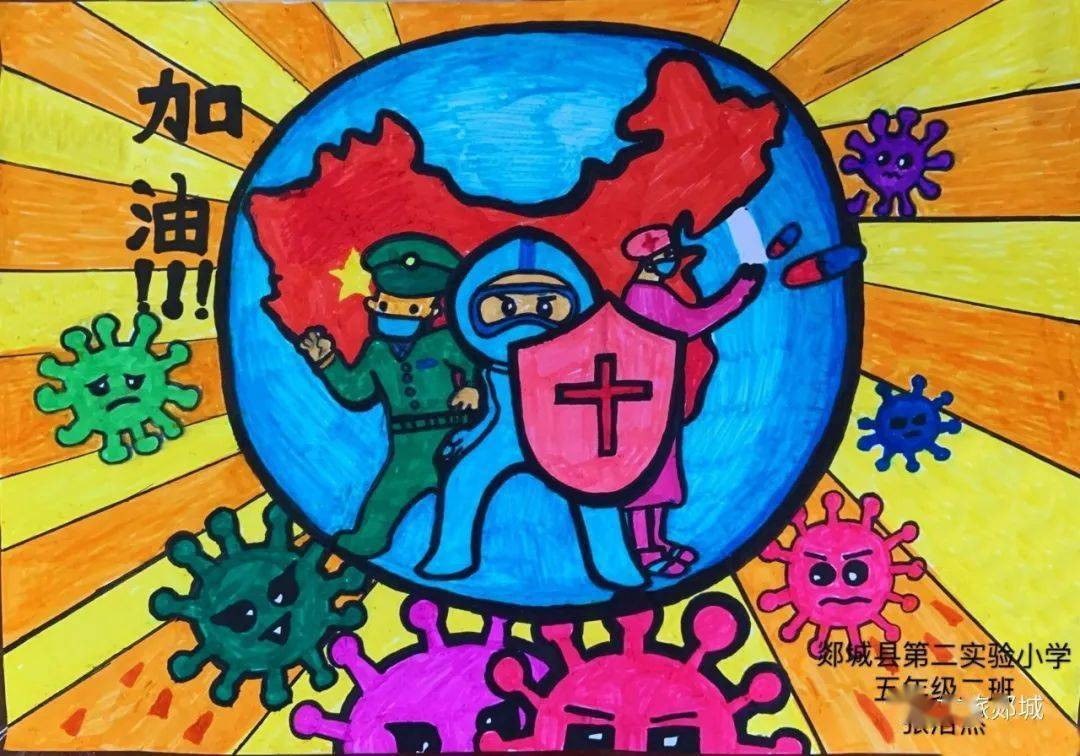 """隆尧实验二小开展""""争做文明卫生小卫士""""绘画比赛"""