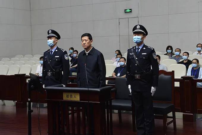 陕西原副省长受审,与赵正永同时