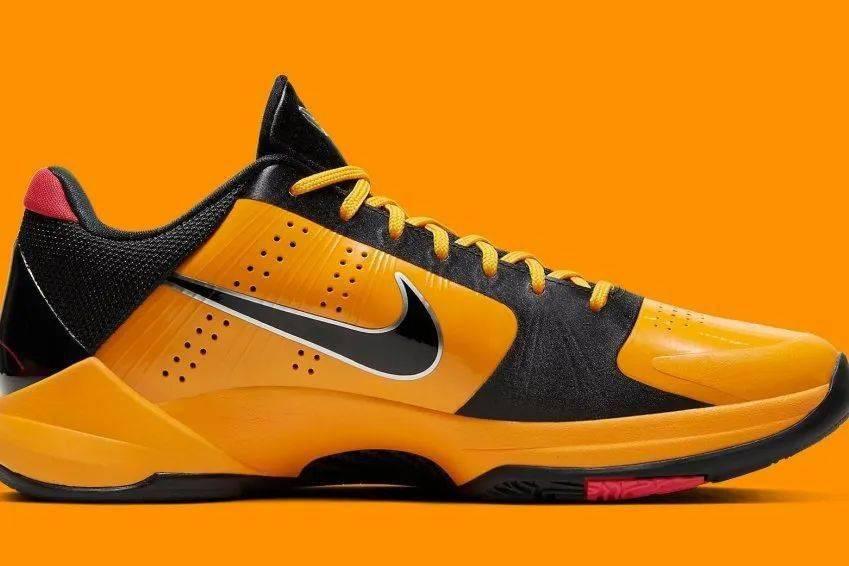 Nike Zoom Kobe 5「Bruce Lee」