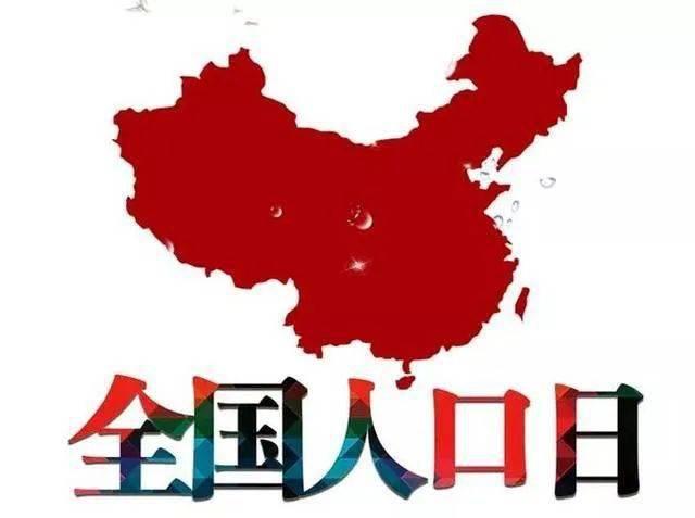 日本人到中国人口_日本人胡子照片