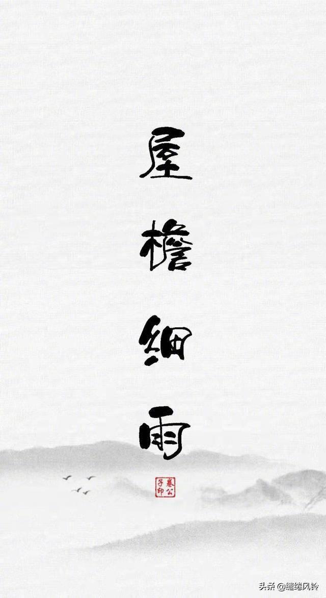 楚壁什么成语_成语故事简笔画