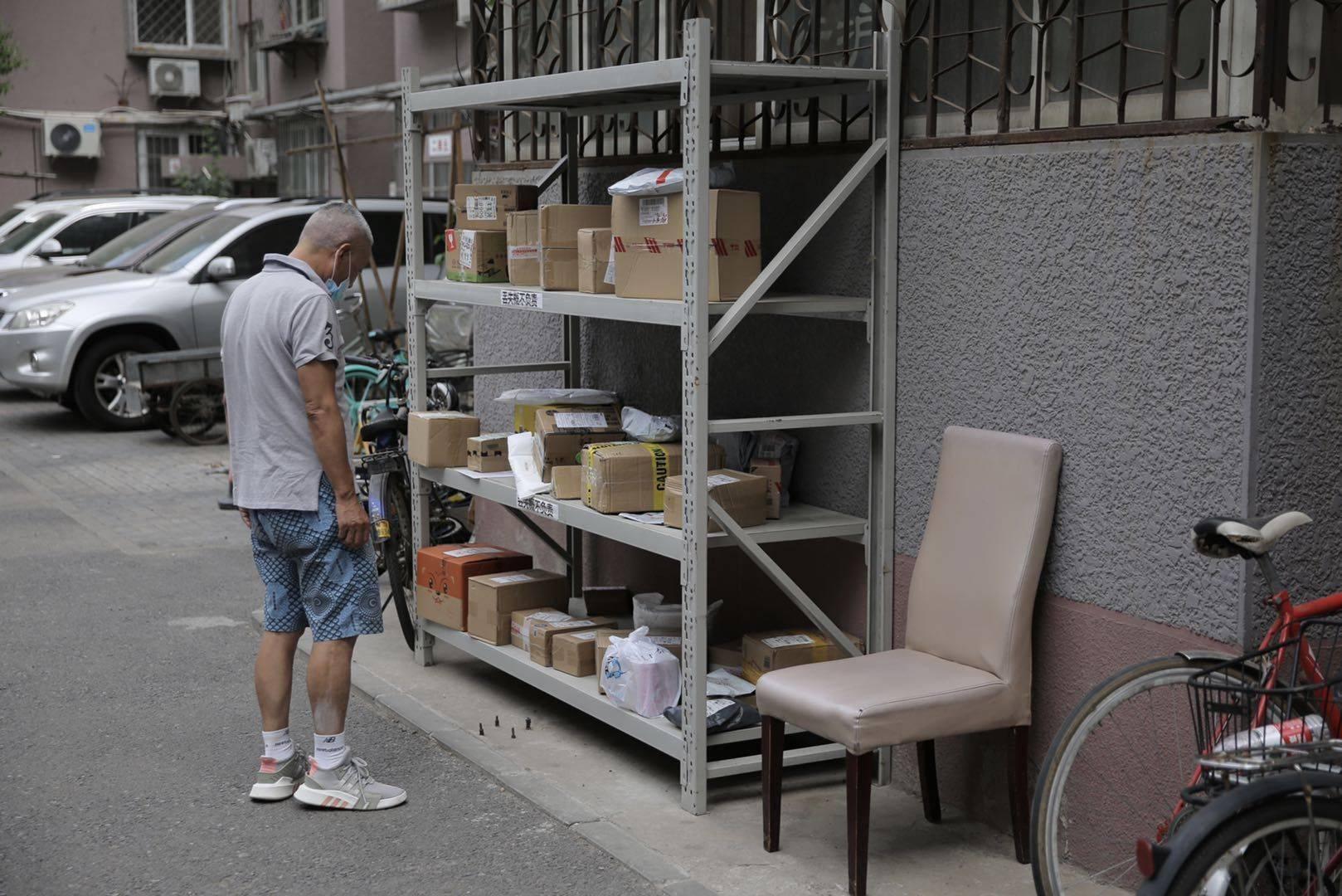 """北京恢复社区封闭式管理,""""6·18""""的快递还能送"""