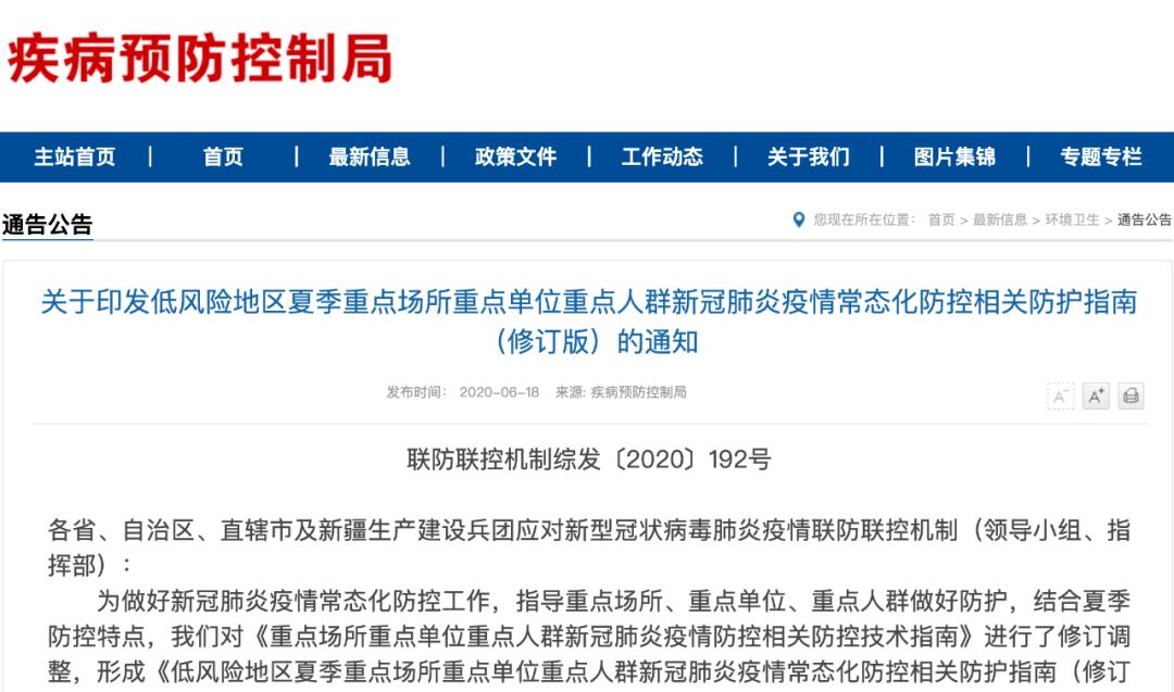 657人确诊,约7000人被隔离!一肉联厂发生聚集性感染!中国海关出手了