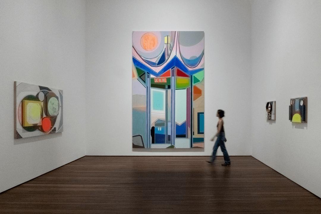 美術 展 2020