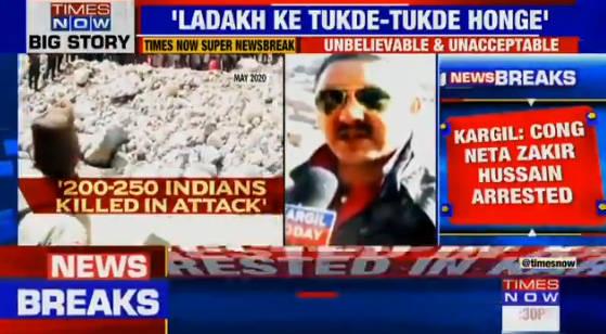 """印度议员因""""散布谣言""""被捕,称印军望风而逃、死了200多人"""