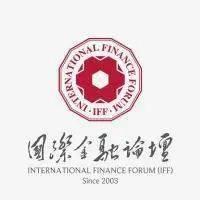 国际金融论坛招聘高级翻译