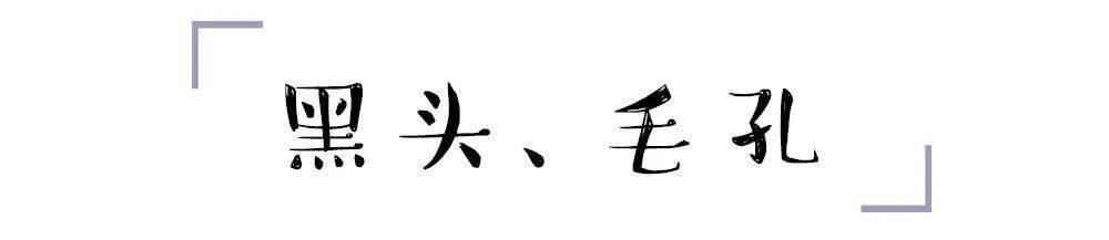 黄圣依的优越感从哪里来?居然比张雨绮宁静还强势?