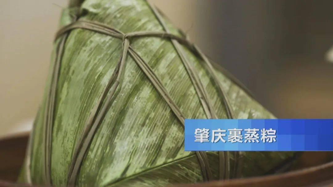 端午佳节粽飘香!来湖南、广东,品粽子,感受端午民俗! 增肌食谱 第12张