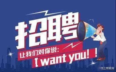 中共丽江市委网信办2020年面向社会公开招聘公益性岗位公告
