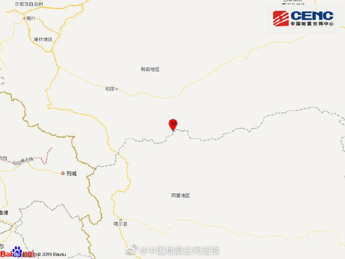 新疆和田地区于田县发生4.1级地震 震源深度10千米