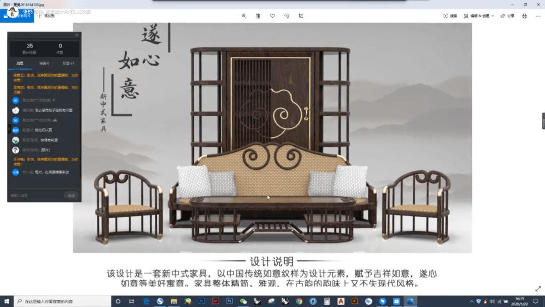停止学习产品与家具设计在线教学?不同