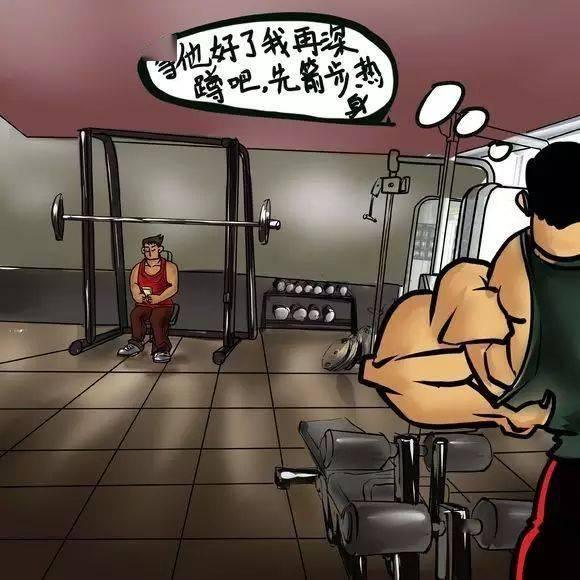 女生占器械被男生暴打,引网友争议!! 锻炼方法 第11张