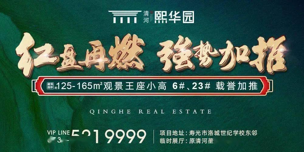 寿光报名人数破万,近年最多,潍坊县市区之首