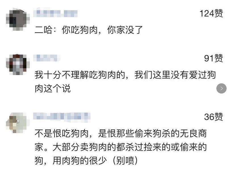 """""""本想庆祝二哈走丢,男子出门吃狗肉暖锅,刚到门口马上傻眼了"""""""