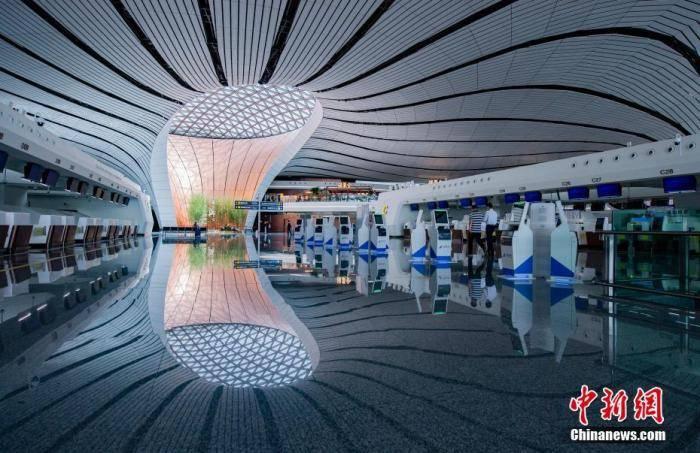 北京大兴国际机场临空经济区会展项目向全球发