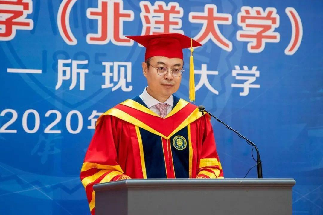 拥抱时代,无畏前行——天大校长金东寒在天津大学2020年毕业典礼上的讲话