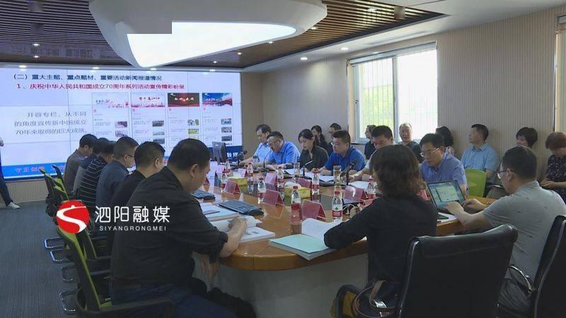 泗阳县融媒体中心接受省级验收