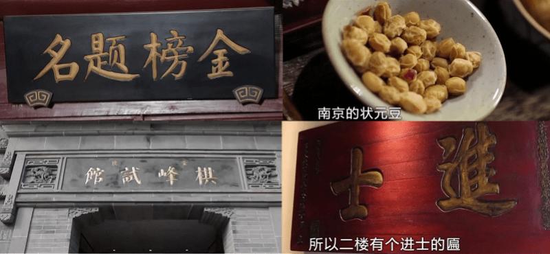高考开房指南:广州热度第5,15%考生入住500元高星酒店