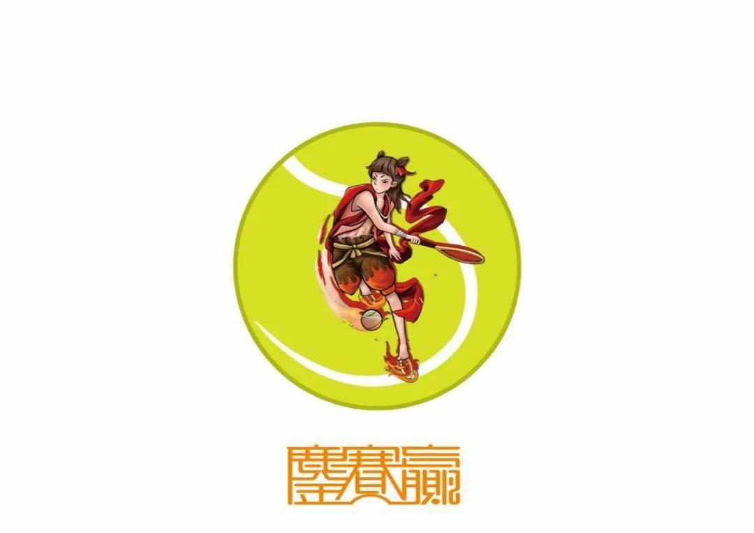 """记录的力量·网球记升级暨取得""""鏖賽贏""""商标名称特记"""