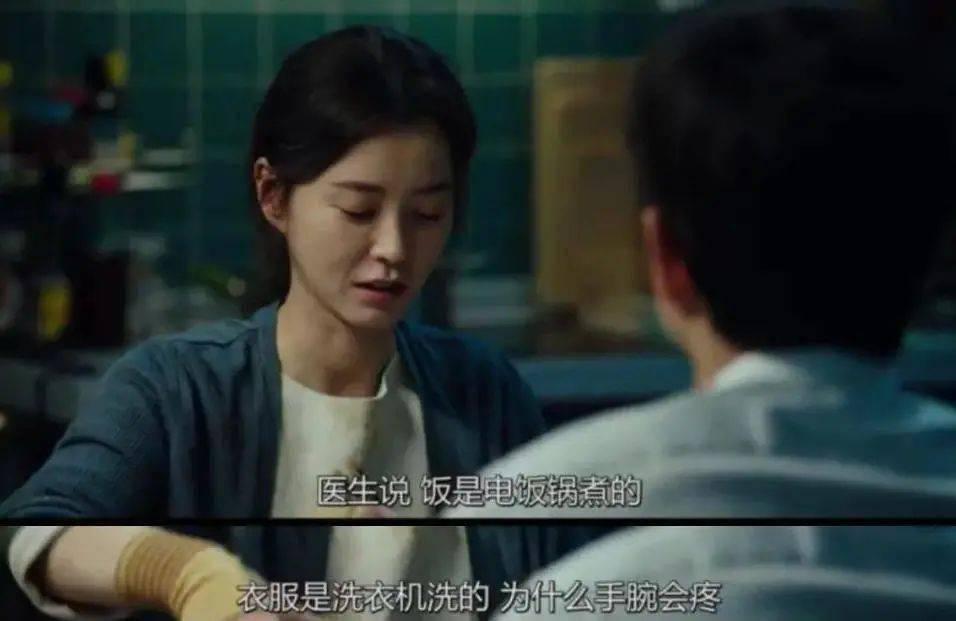 """【心疼】""""煮饭婆""""小心!因为做这个家务,她手背长出大窟窿,差点截肢!"""