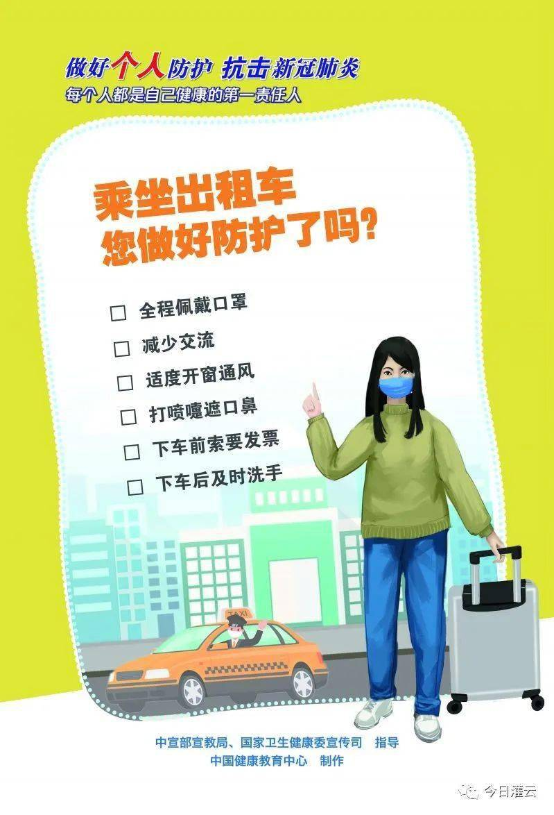 灌云县融媒体中心接受省级验收