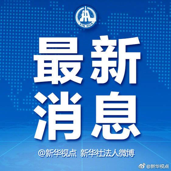 北京通报4起涉疫典型案例  无视防疫规定被立案调查