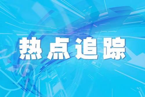 北京市政府发布通告:五项措施确保高考顺利进行