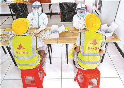 北京建筑工人集中检测