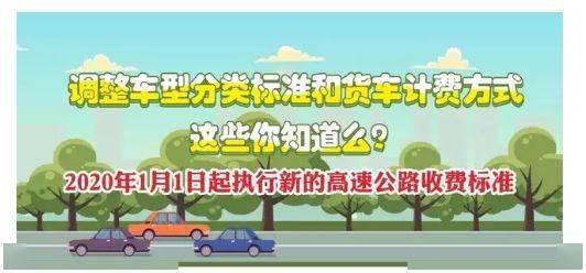 启东车主熟人:沪苏通大桥车辆通行费,
