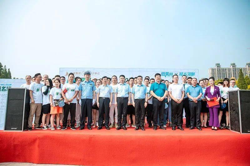 """2020禹州城市公益""""爱在禹州爱心送考""""大型公益活动正式启动!"""