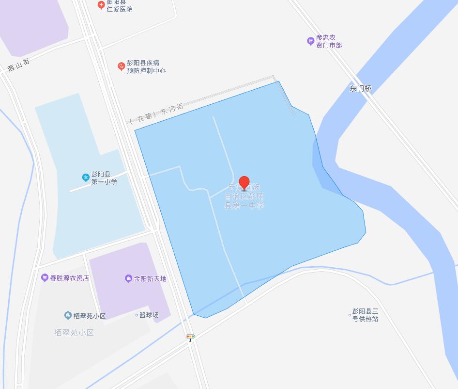 泾源县人口_泾源县