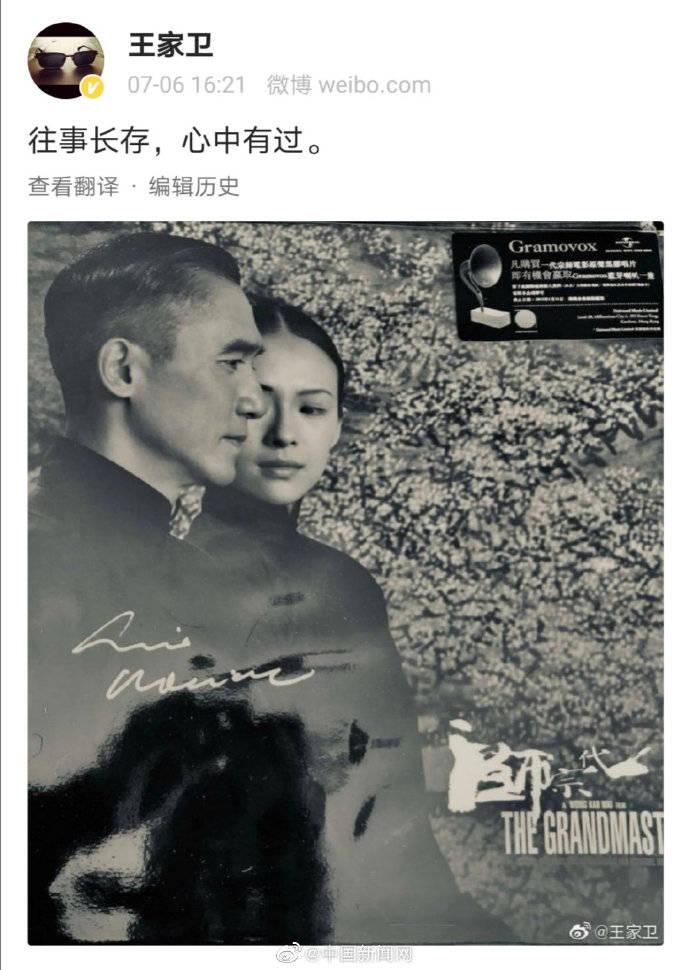 意大利电影配乐大师埃尼奥·莫里康内去世_意大利新闻_意大利中文网