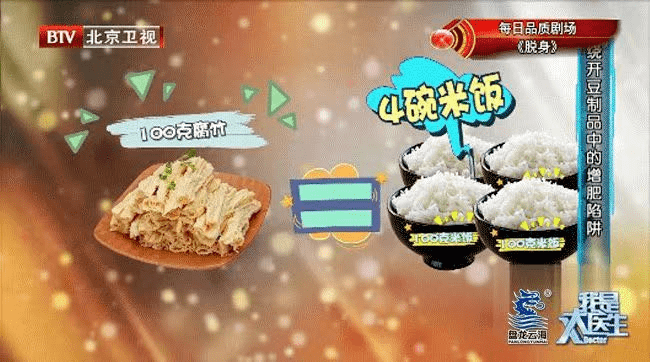 这碗凉拌菜≈4碗米饭!5类凉拌饮食最易长肉,很多人却天天吃