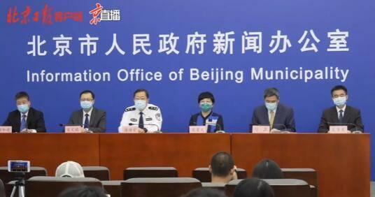 汇总 | 北京疫情防控第145场新闻发布会,要点都在这儿