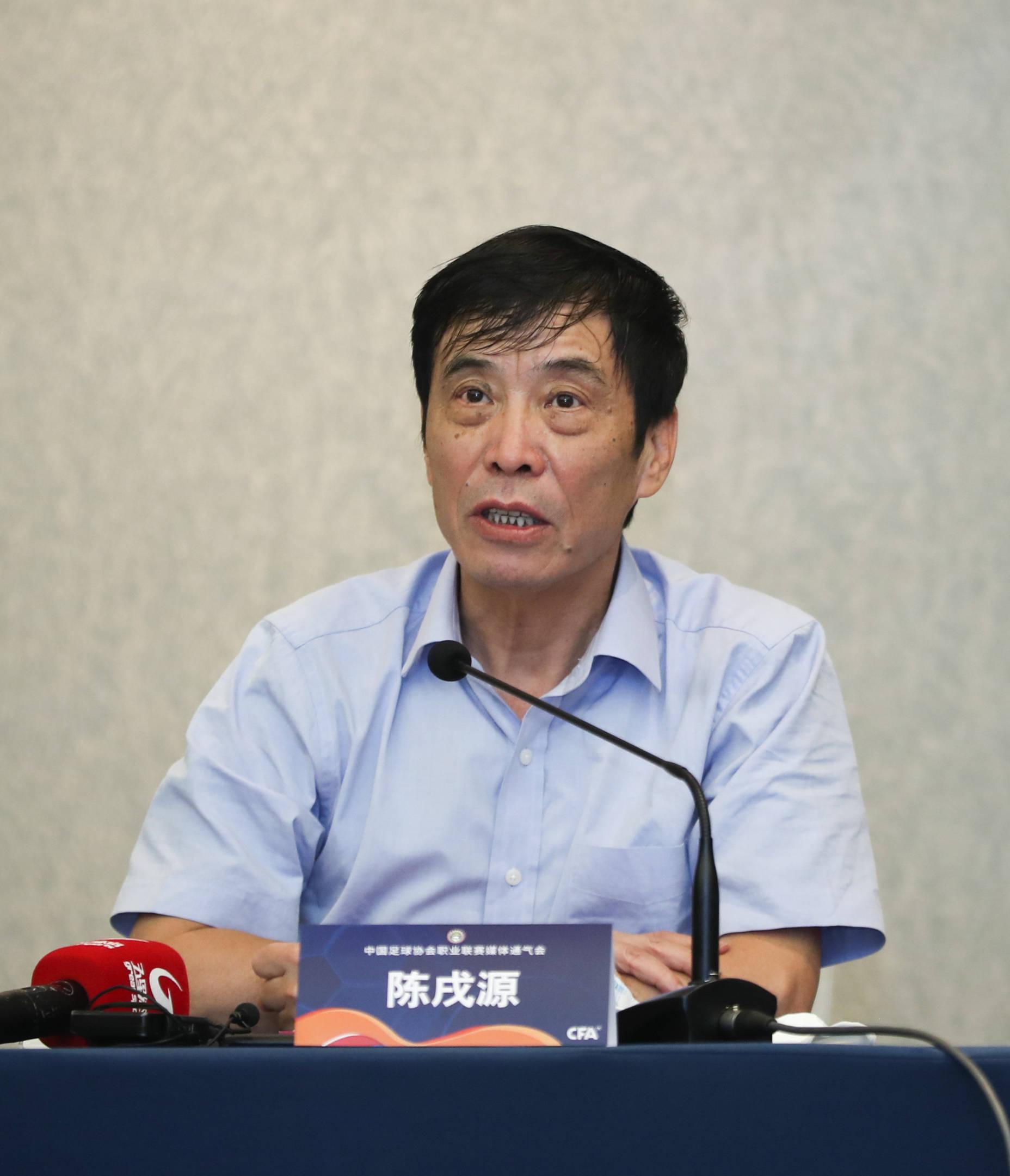 足球——中国足协职业联赛媒体通气会举行