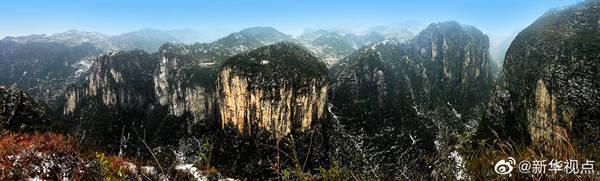 我国新增湖南湘西、甘肃张掖两个世界地质公园