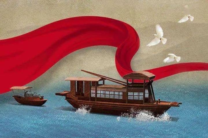 """文学大赛专栏—《""""秀水泱泱红船领航""""主题征文大赛启事》"""