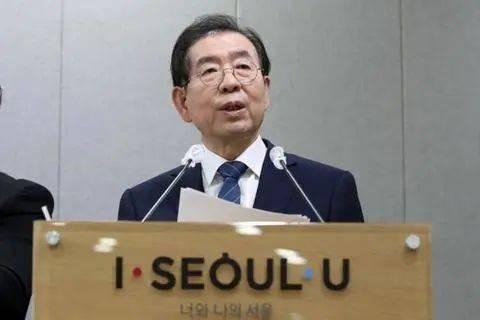 首尔市长遗言 能够把骨灰撒在父母墓前