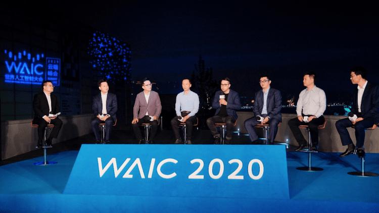 WAIC2020 优必选科技周剑:智能机器人是新基建的新载体