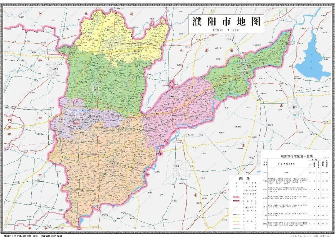 【早报发布】11幅最新版濮阳标准地图发布!?可免费下载!