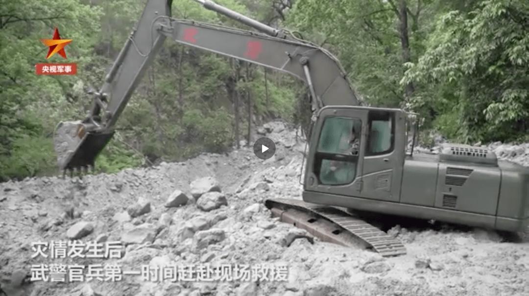 波米泥石流正在被抓住。现在建议绕行317国道或