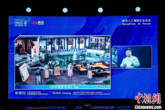 """单霁翔:数字技术让故宫""""活起来"""""""