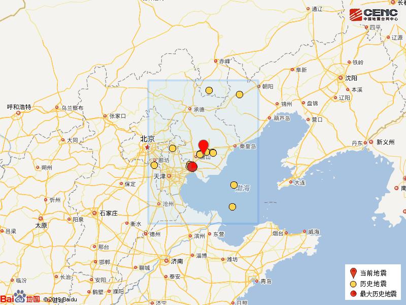 唐山5.1级地震为唐山老震区余震